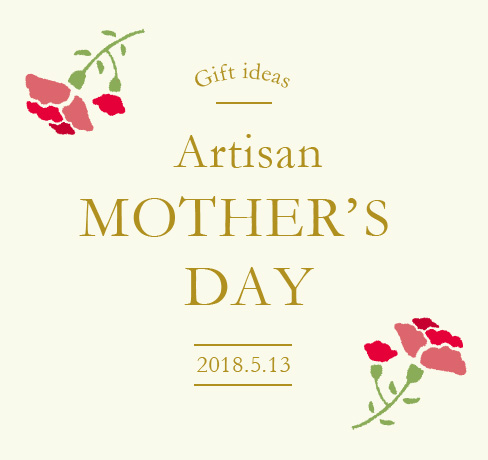 Artisan MOTHER'S DAY